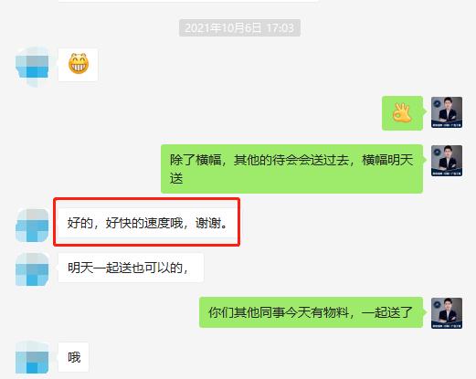 桂林广告公司哪家好?此结果你一定没想到